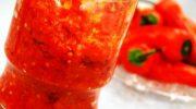 Biber sosu Tarifi