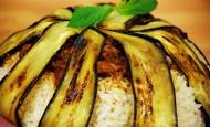 Patlıcanlı Pilav  Tarifi