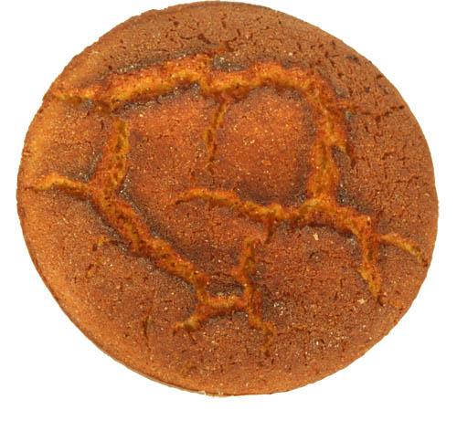 misir ekmegi Mısır Ekmeği Tarifi