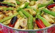 Fırında Sebzeli Pilavlı Tavuk Tarifi