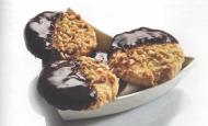 Diyet Fındıklı Çikolatalı Kurabiye Tarifi